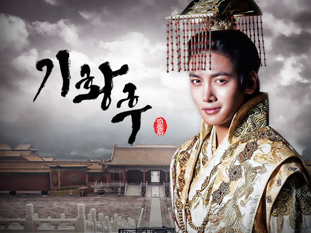 Drama Korea Empress Ki Subtitle Indonesia Download Drama Korea Empress Ki Subtitle Indonesia