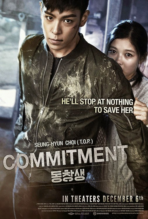 Commitment / Dong-chang-saeng 2013 ταινιες online seires xrysoi greek subs