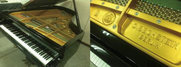 德國琴款(C.Bechstein)貝赫斯坦~愛樂者心中無可取代的好琴!