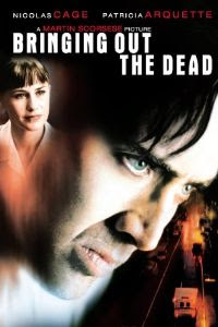Bringing Out the Dead (1999) ฉีกชะตา ท้ามัจจุราช