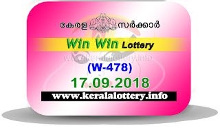 "KeralaLottery.info, ""kerala lottery result 17 9 2018 Win Win W 478"", kerala lottery result 17-09-2018, win win lottery results, kerala lottery result today win win, win win lottery result, kerala lottery result win win today, kerala lottery win win today result, win winkerala lottery result, win win lottery W 478 results 17-9-2018, win win lottery w-478, live win win lottery W-478, 17.9.2018, win win lottery, kerala lottery today result win win, win win lottery (W-478) 17/09/2018, today win win lottery result, win win lottery today result 17-9-2018, win win lottery results today 17 9 2018, kerala lottery result 17.09.2018 win-win lottery w 478, win win lottery, win win lottery today result, win win lottery result yesterday, winwin lottery w-478, win win lottery 17.9.2018 today kerala lottery result win win, kerala lottery results today win win, win win lottery today, today lottery result win win, win win lottery result today, kerala lottery result live, kerala lottery bumper result, kerala lottery result yesterday, kerala lottery result today, kerala online lottery results, kerala lottery draw, kerala lottery results, kerala state lottery today, kerala lottare, kerala lottery result, lottery today, kerala lottery today draw result, kerala lottery online purchase, kerala lottery online buy, buy kerala lottery online, kerala lottery tomorrow prediction lucky winning guessing number, kerala lottery, kl result,  yesterday lottery results, lotteries results, keralalotteries, kerala lottery, keralalotteryresult, kerala lottery result, kerala lottery result live, kerala lottery today, kerala lottery result today, kerala lottery"