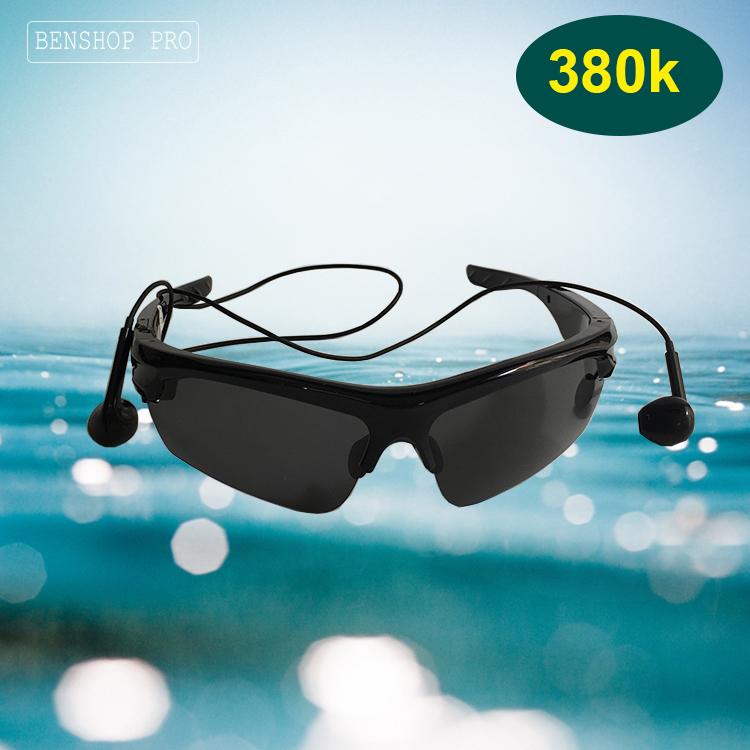 Smart Aone UV400