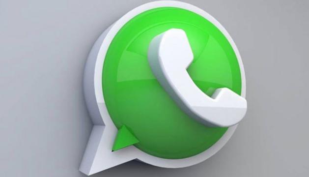 Cara Menyembunyikan Foto Profil Whatsapp Dari Seseorang Dan Semua Orang