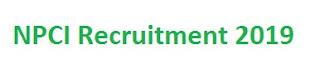 NPCI Recruitment 2019-at www.npci.org.in 01 Deputy Manager Vacancies   Application Form