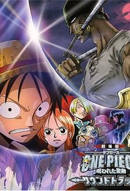 Watch One piece: Norowareta seiken Online Free 2014 Putlocker