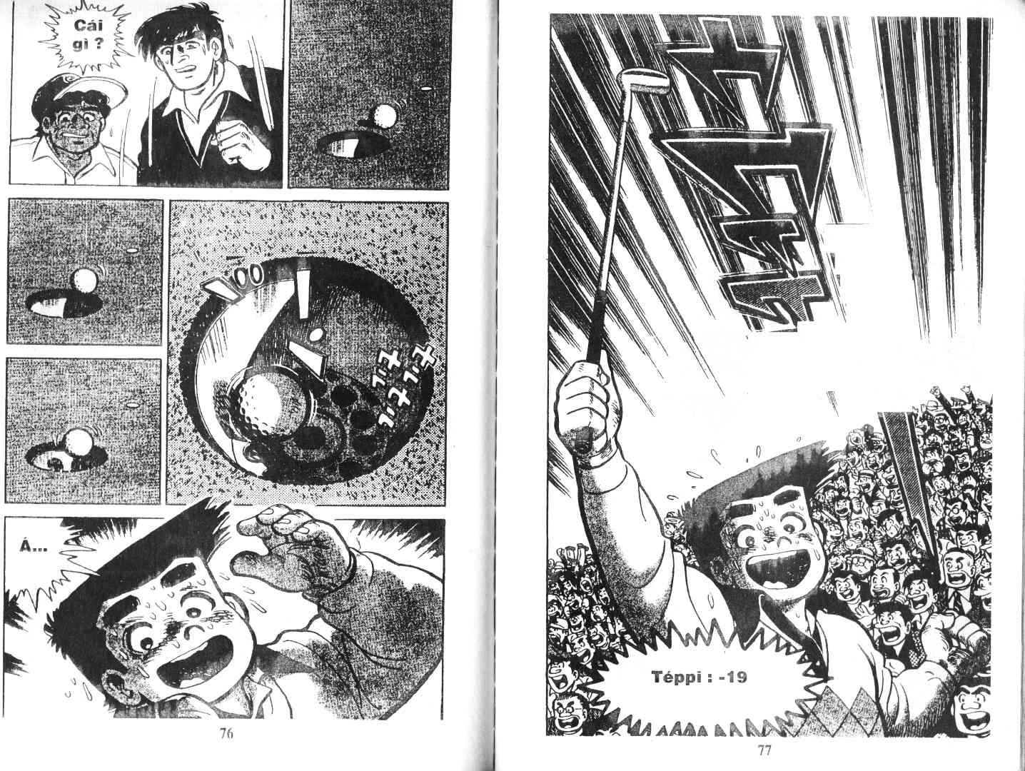 Ashita Tenki ni Naare chapter 48 trang 37