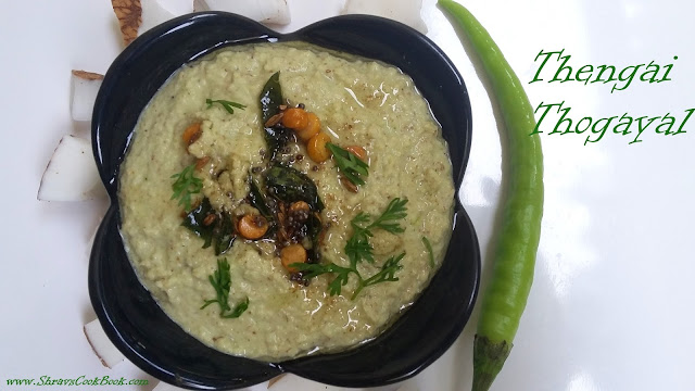 thengai thogayal - nariyal ki chatni recipe