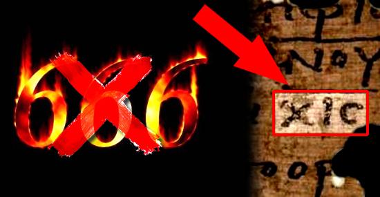 666 NÃO é o número da Besta... qual é o número da Besta afinal?