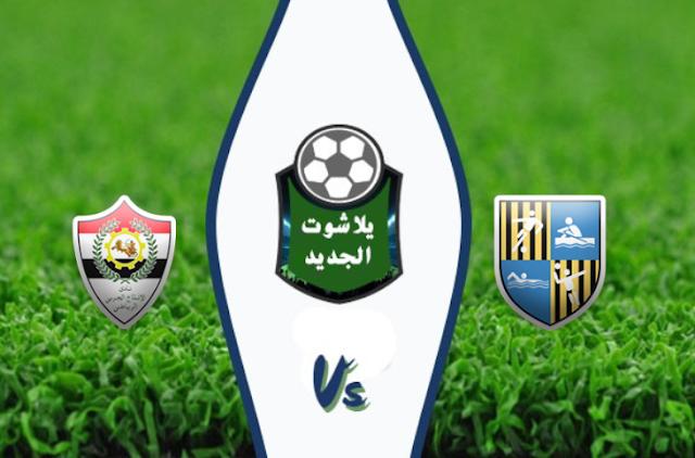 مشاهدة مباراة المقاولون والانتاج الحربي بث مباشر اليوم الاثنين 17 اغسطس 2020 الدوري المصري