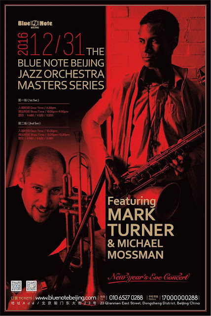 Blue Note Beijing Big Band featuring Mark Turner and Michael Mossman