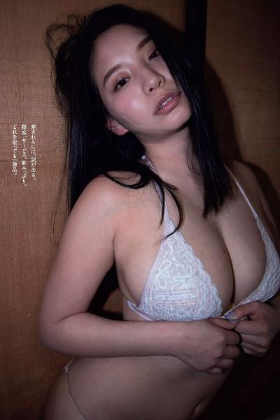 Kaori Hisamatsu 久松かおり, Weekly Playboy 2019 No.23 (週刊プレイボーイ 2019年23号)
