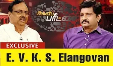 Interview with E. V. K. S. Elangovan 16-11-2017 Puthiya Thalaimurai Tv