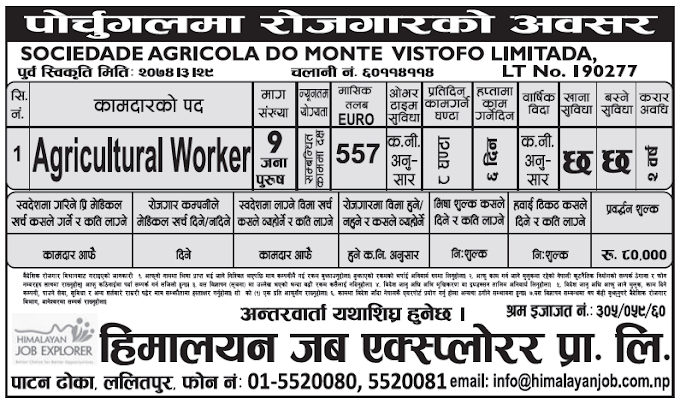 Jobs in Portugal for Nepali, Salary Rs 65,726