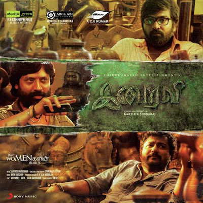 Iraivi Movie Review - Creatikaa