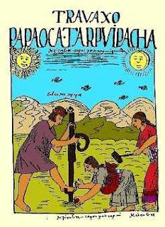 Reciprocidad Asimétrica Inca
