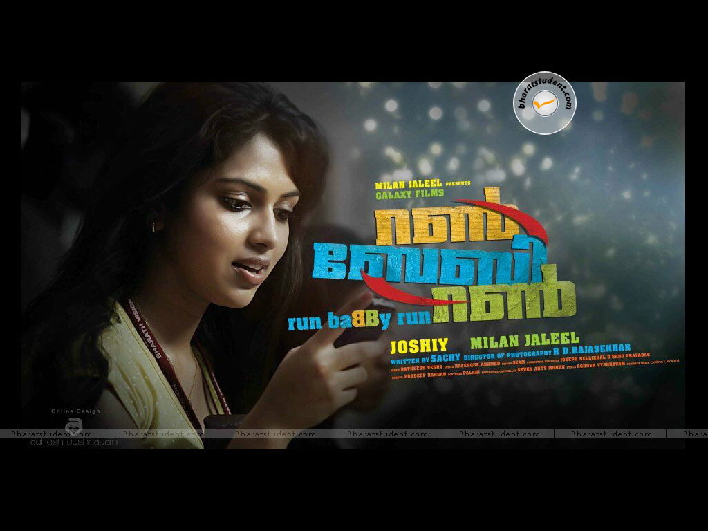 😱 Malayalam movie sites for free download | 23 Best Sites