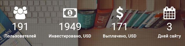 Benefitex.net отзывы