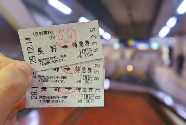how to go to Yudanaka and shibu onsen
