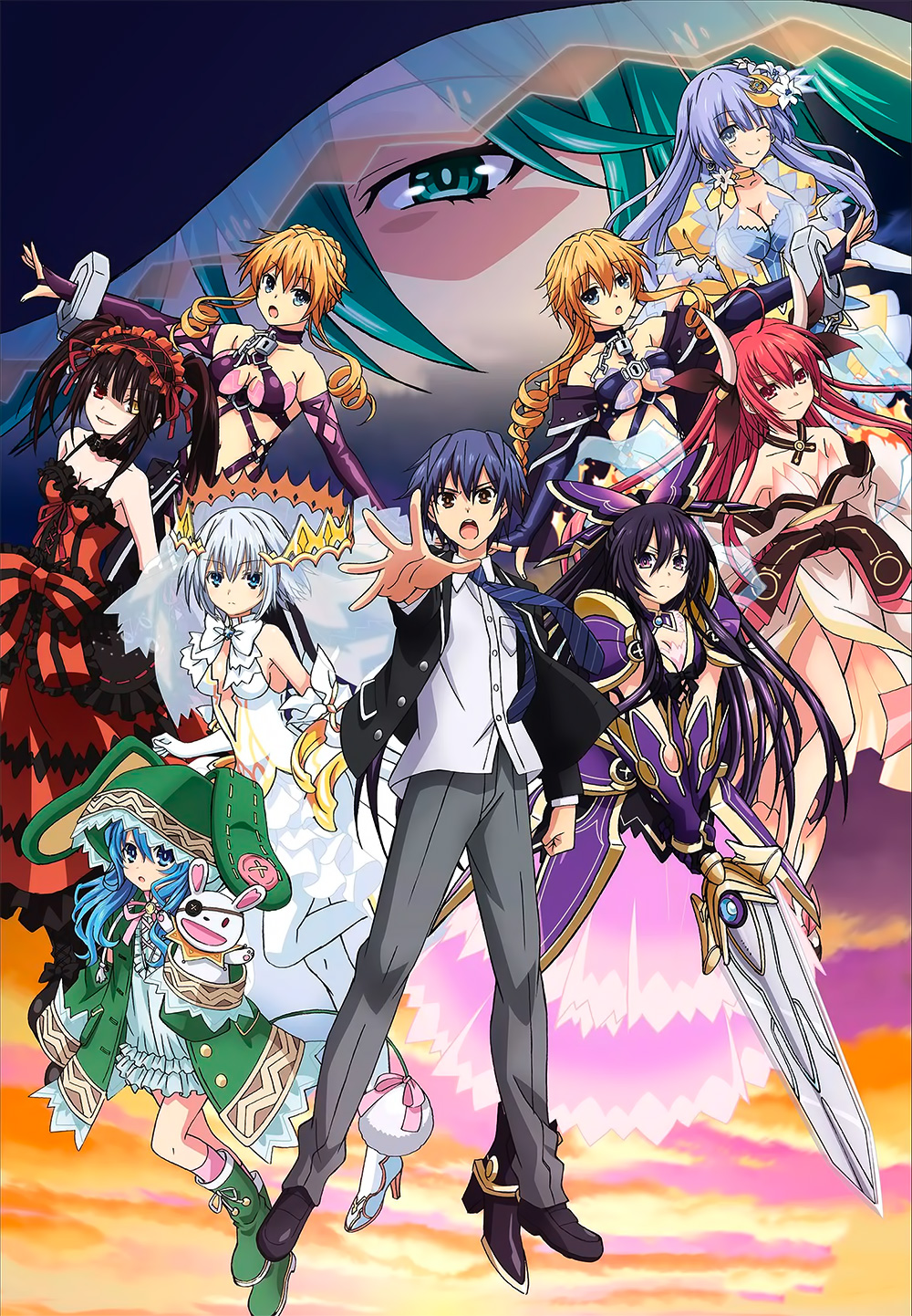 Date A Live III | Cover DVD |