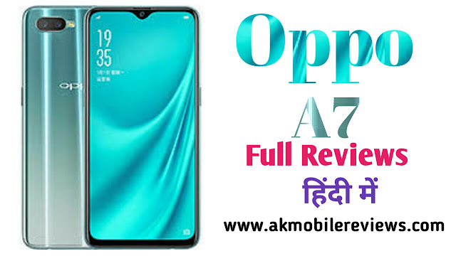 Oppo A7 Full Reviews In Hindi