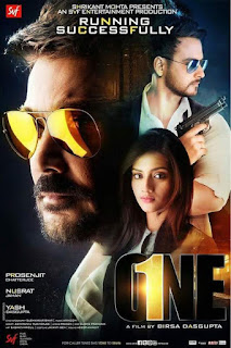 One 2017 Bengali Full Movie Download in HD