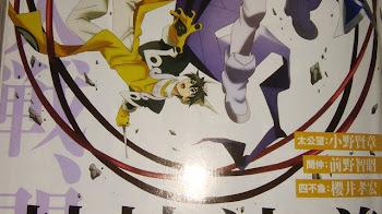 """El manga """"Hoshin Engin"""" de Ryu Fujisaki tendrá una adaptación a serie anime"""