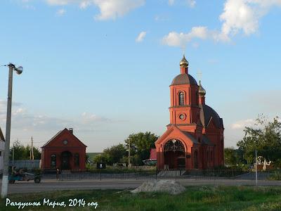 Воронежская область фото