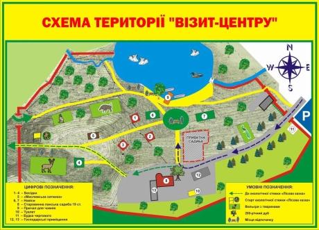 Комишуваха. Схема території Візит-центру