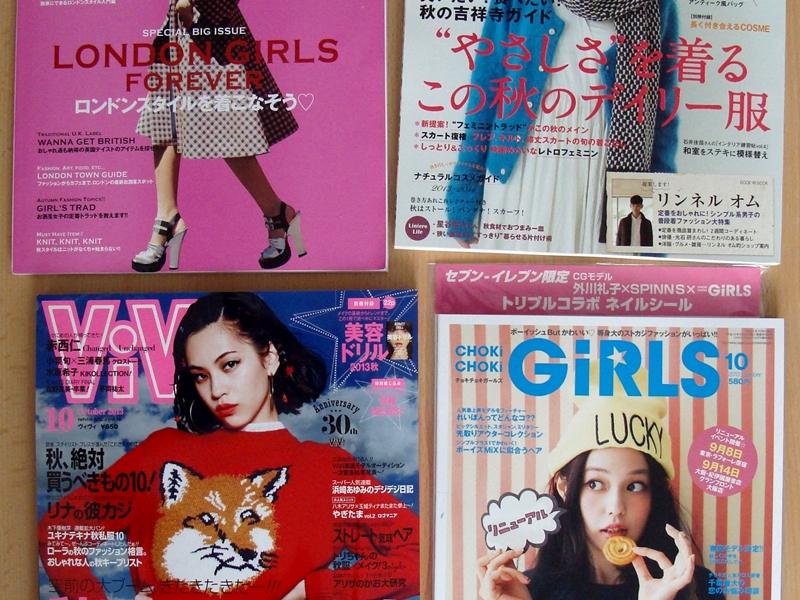 japanische Modezeitschriften