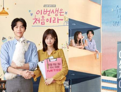 Korean Drama Because This Is My First Life Cast, Pelakon, Lee Min Ki, Jung So Min, Kim Ga Eun, Kim Min Suk, Esom, Drama Korea, Review By Miss Banu, Sinopsis,