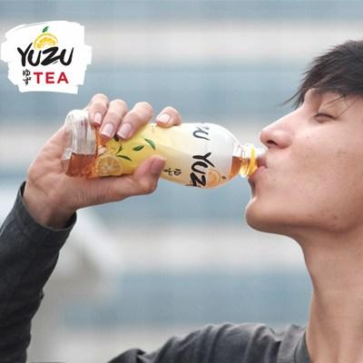 Minuman Menyegarkan, Yuzu Tea