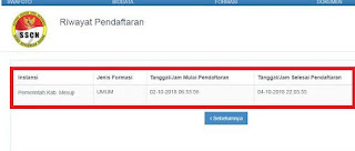 Bagi anda yang sudah mengirimkan berkas pendaftaran Cara Mengecek Status Kelulusan Berkas CPNS