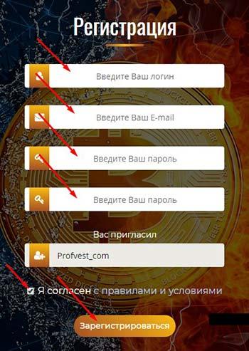 Регистрация в Your Mining 2