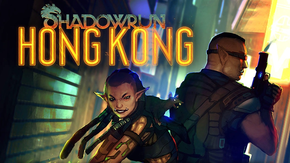 Shadowrun Hong Kong Download Extended Edition Poster