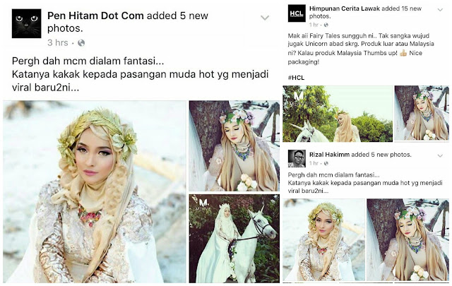 Pemilik MERVE cosmetic dengan gambar yang pernah menjadi viral
