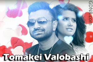 Tomakei Valobashi Lyrics - Imran, Nancy