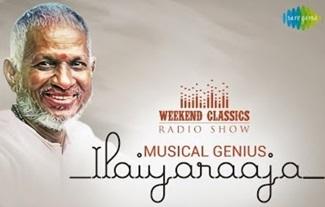 ILAIYARAAJA | Weekend Classic Radio Show | Oru Sandhana | Ponnoviyam | Sangathil Padatha |Saamakozhi