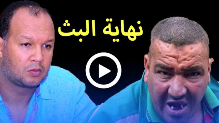 سيمو ظاهير في قفص الاتهام.. الحلقة الكاملة