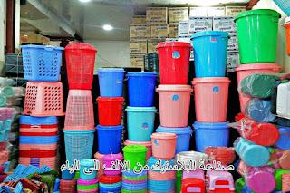 استخدام الملونات في صناعة البلاستيك