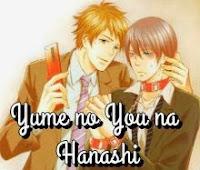 Yume no You na Hanashi