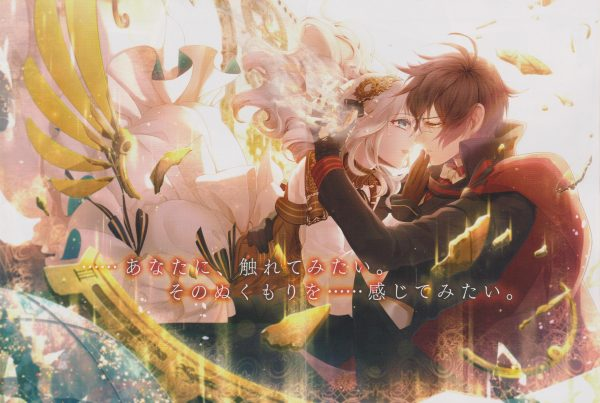 Code Realize: Sousei no Himegimi Subtitle Indonesia