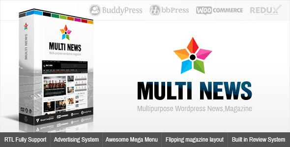 قالب ووردبريس MultiNews
