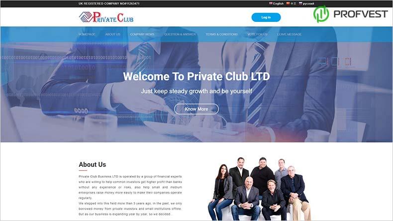 Private Club обзор и отзывы HYIP-проекта