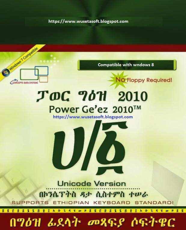 From ዉሰታ: ge'ez download