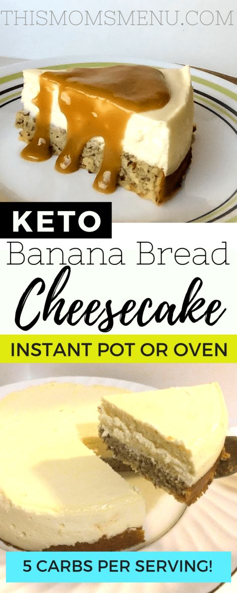 Keto Banana Bread Bottom Cheesecake #dessert #keto #banana #bread #bottom #cheesecake