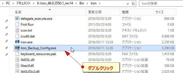 「X-Iron」でグーグルアカウントに「ログイン」や「動画再生」などが出来ない場合の対処法 ...