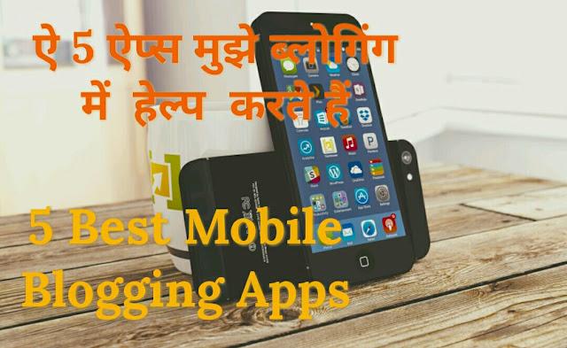 5 Best Mobile Blogging Apps