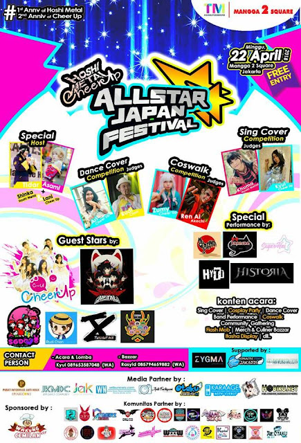 [Review Event] Allstar Japan Festival