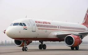 Air India Recruitment 2018,Security Agents,64 post