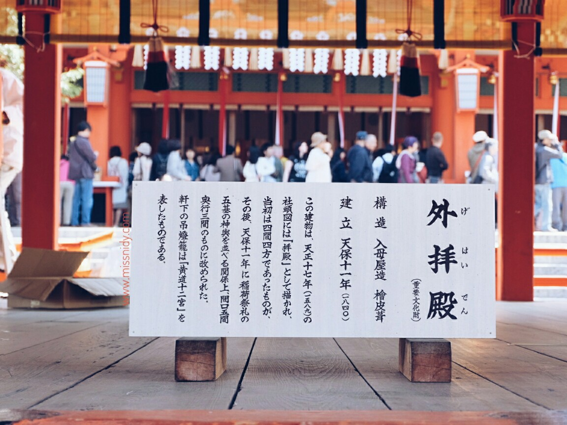 history of fushimi inari